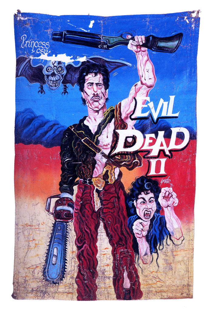 Evil Dead 2 (version 3)