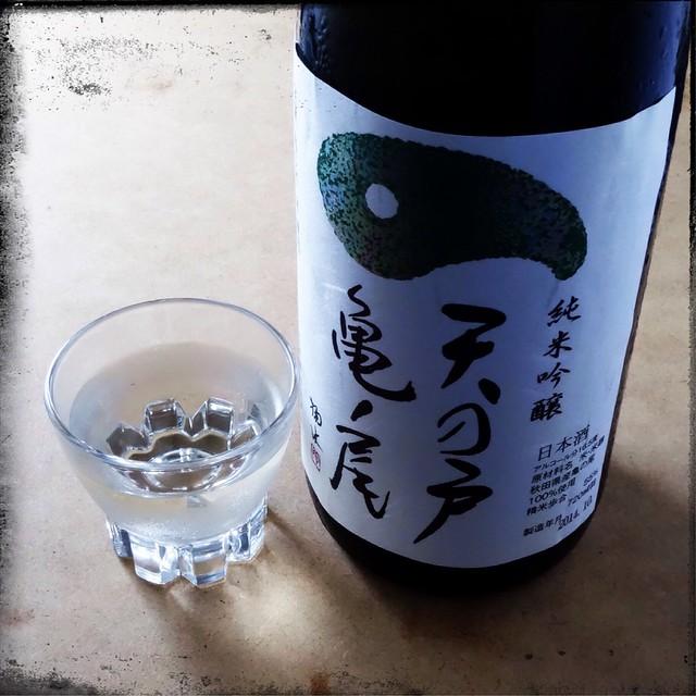 Amanoto (Kamenoo)