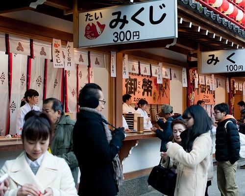20150103_342  Nshinomiya-jinja Shrine [ Nishinomiya-shi, Hyogo-prefecture, JP  ] | 兵庫県西宮市・西宮神社(えびす総本宮)