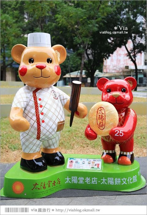 【台中泰迪熊草悟道】台中泰迪熊展2014地點(草悟道篇)~熊可愛‧親子熊超卡哇依!5