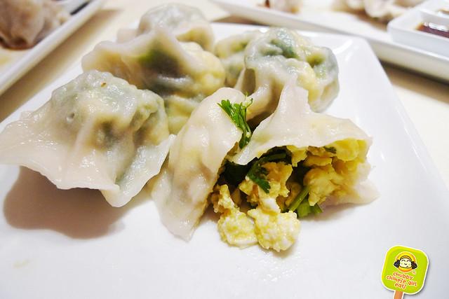 dumpling galaxy - egg and cilantro dumpling