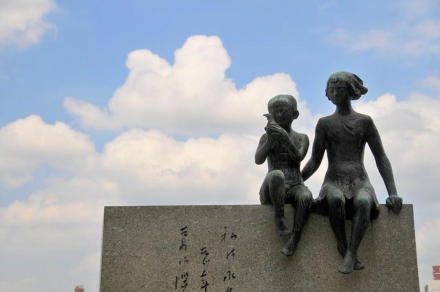 Peace memorial stele