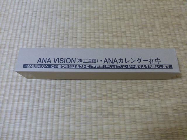 ANA カレンダー 2015