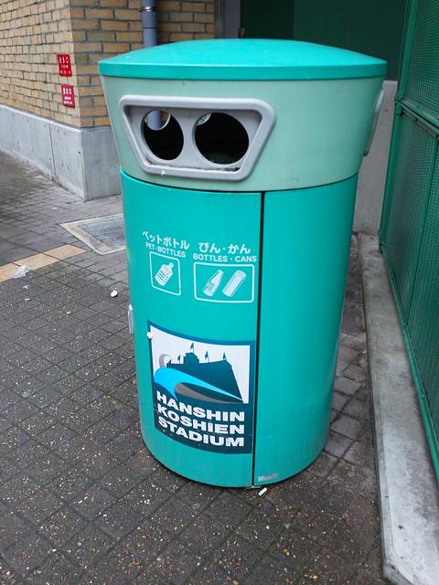 球場垃圾桶