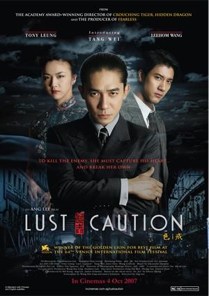 Sắc Giới - Lust Caution