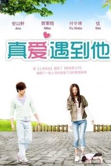 Gặp Anh, Gặp Được Chân Tình - Go, Single Lady (2014)