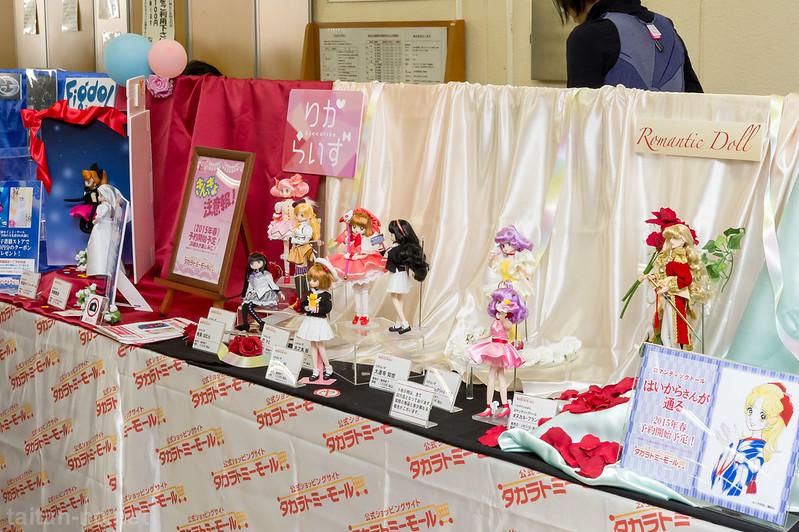 DollShow42-タカラトミー-DSC_7388