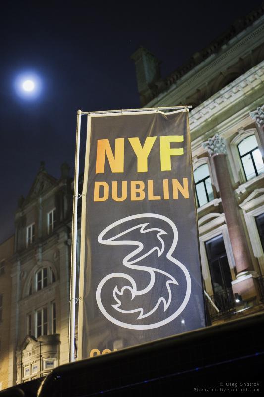 NYF Dublin flag