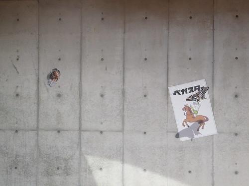 中京競馬場のトリックアート