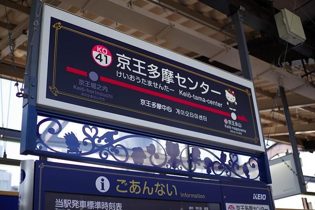 2016/05/05_こどもまつり-9