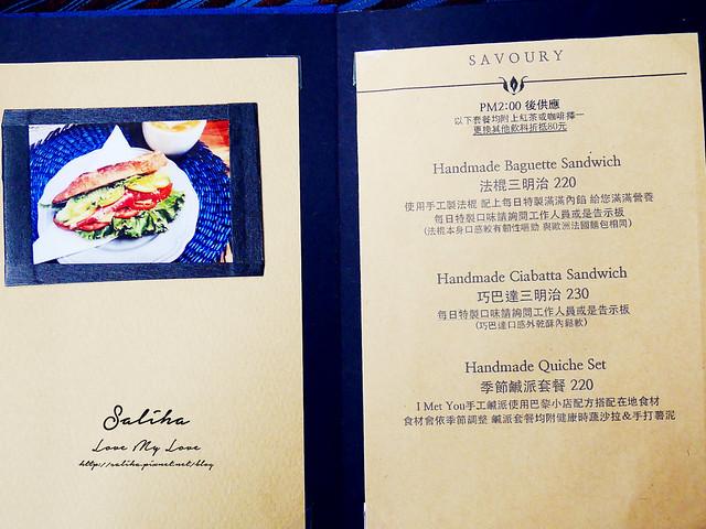 台北信義區風格下午茶咖啡館推薦i met you菜單menu (1)