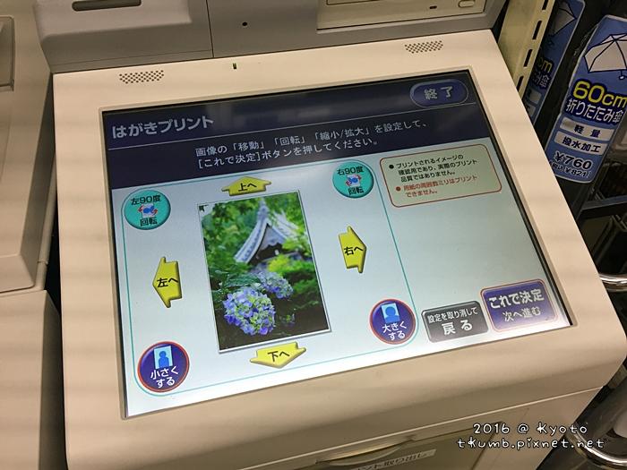 201606小七明信片10.JPG