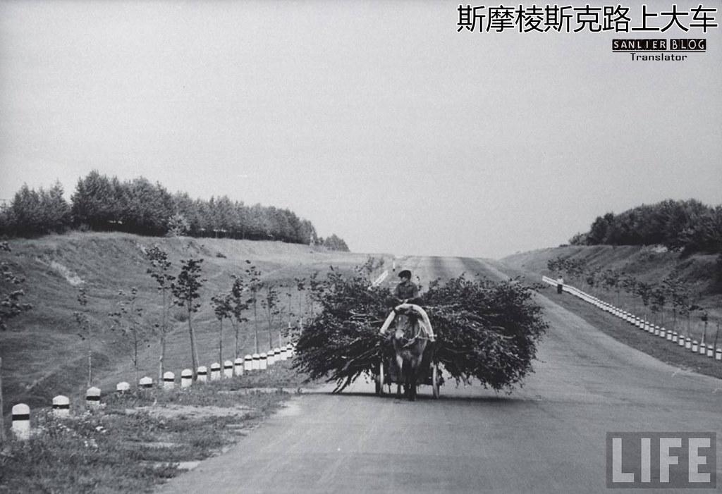 1958-1960年苏联(杰瑞·库克 摄)20