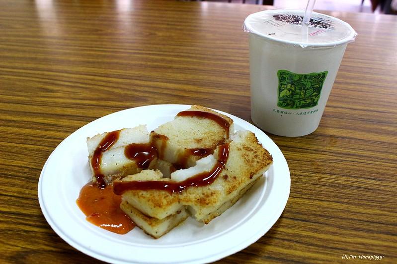 易和屋早餐 (5)
