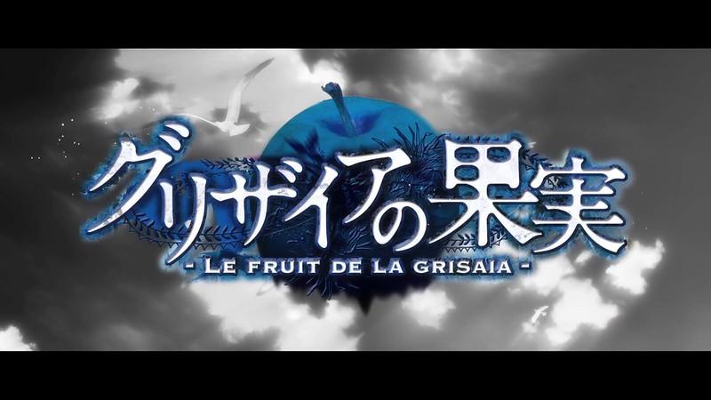 Grisaia no Kajitsu 0