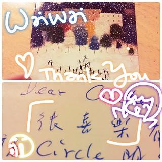 06 WAIWAI Merry Christmas Card