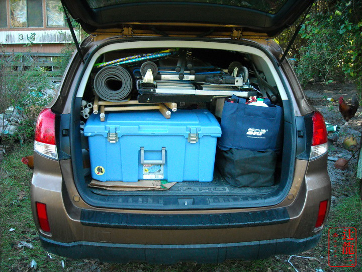 Load-up Tetris B