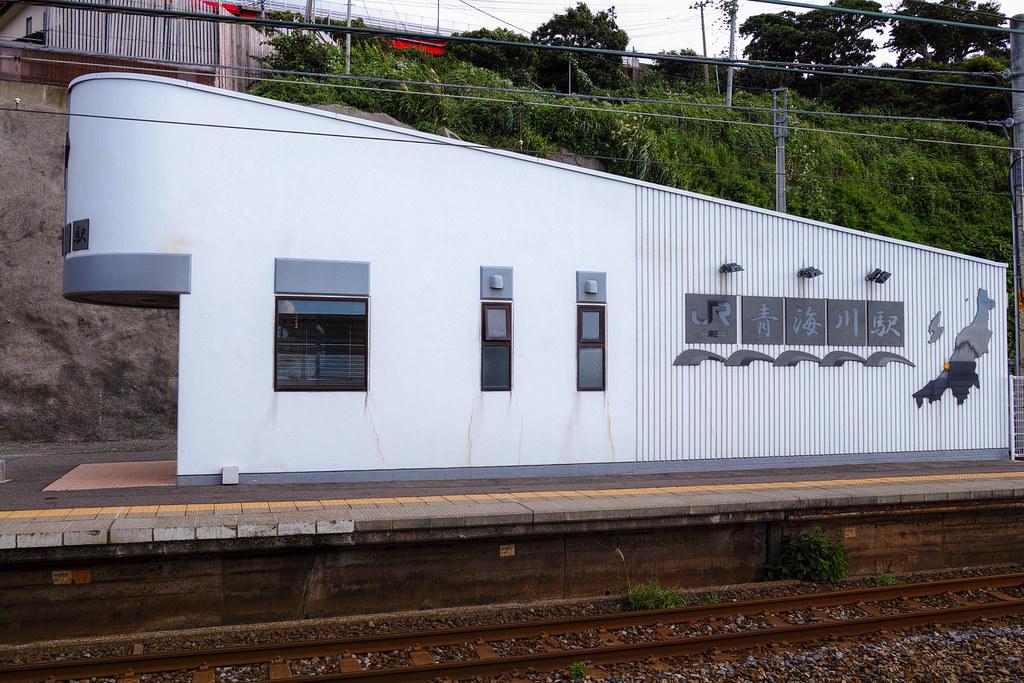青海川駅の駅舎