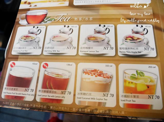 板橋大遠百古拉爵下午茶 (3)