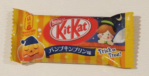 Pumpkin Pudding (プンプキンプリン) Kit Kat