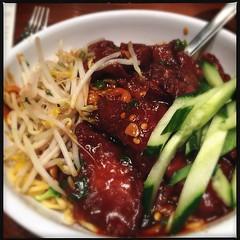 Dan Dan Noodles #peiwei #food #foodporn