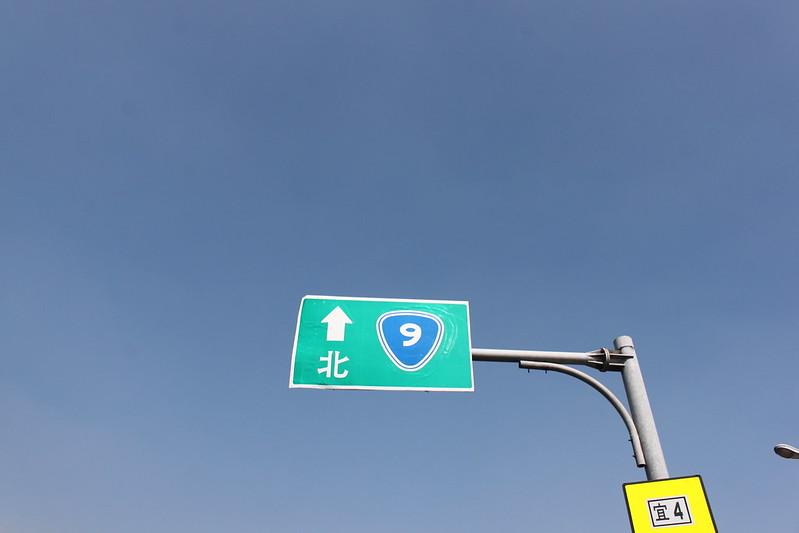 宜蘭往台北-17度C隨拍 (1)
