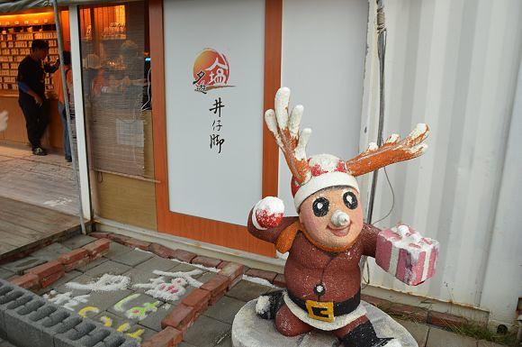 井仔腳鹽田38