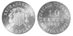 1863 aluminum postage currency pattern