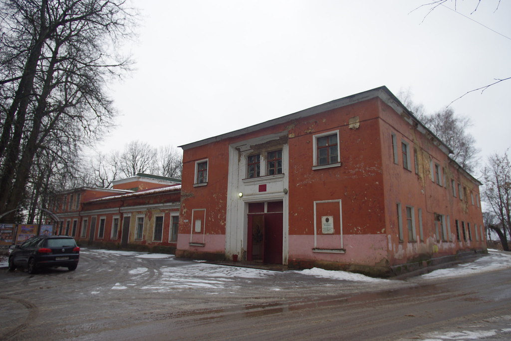 Конструктивизм в Майданово, город Клин