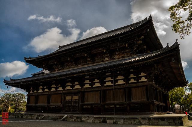 「金堂」 東寺 - 京都