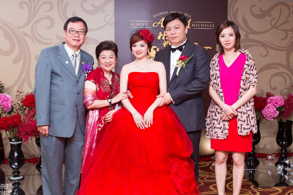 婚禮攝影-台南-家羽&旻秀-結婚-X-大億麗緻酒店 (96)