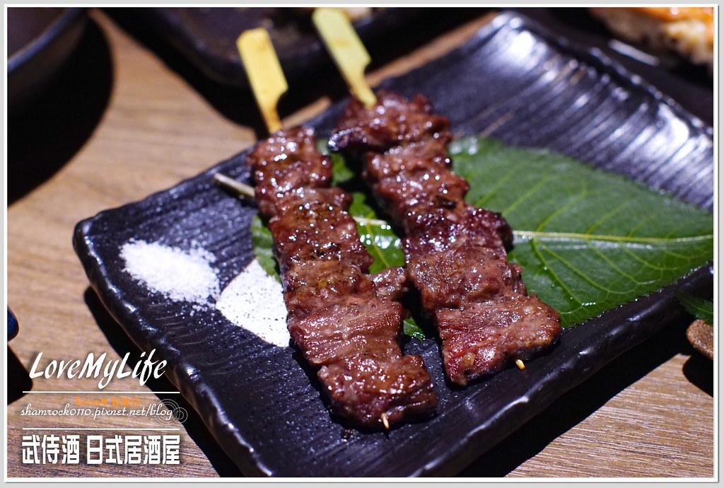 武侍酒 日式居酒屋 - 37