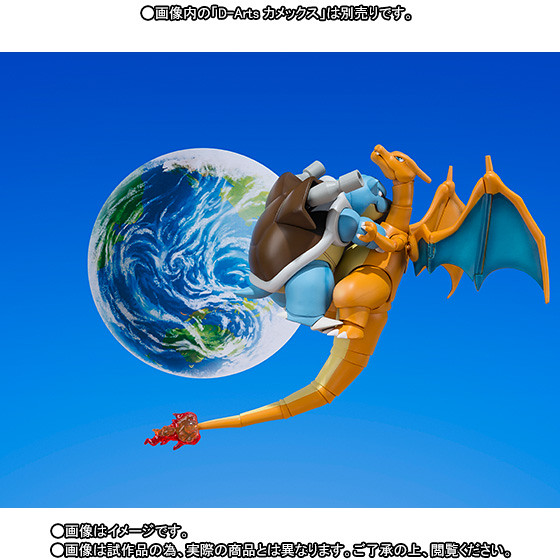 S.H.Figuarts 《精靈寶可夢》噴火龍リザードン