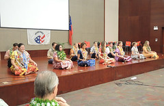 13 new United States Peace Corps Volunteers sworn in, Samoa.
