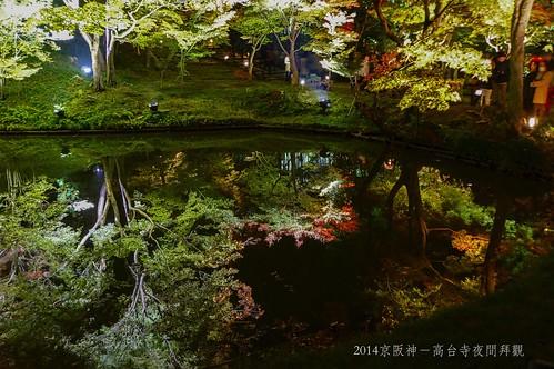 2014京阪神-高台寺夜間拜觀2177_001
