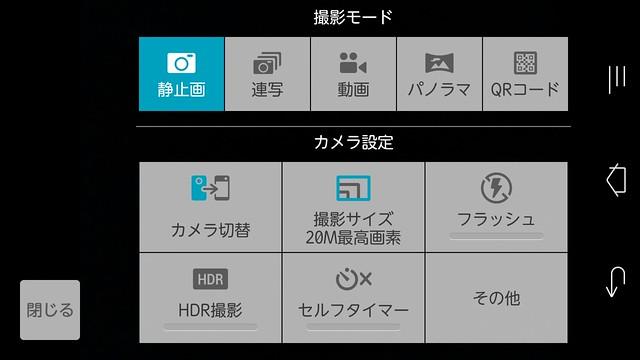 Screenshot_2014-12-15-23-31-04