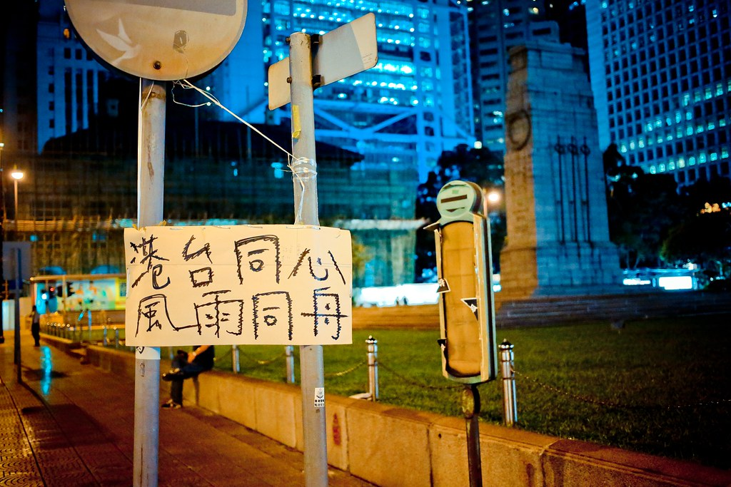 Umbrella movement - 0939