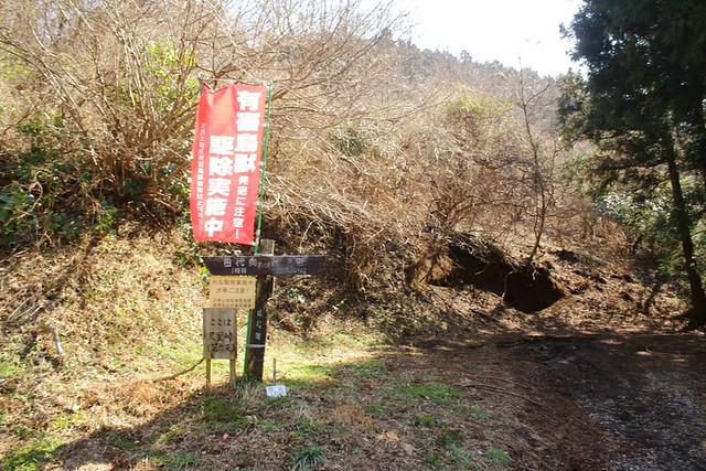 2014-03-16_00062_高松山