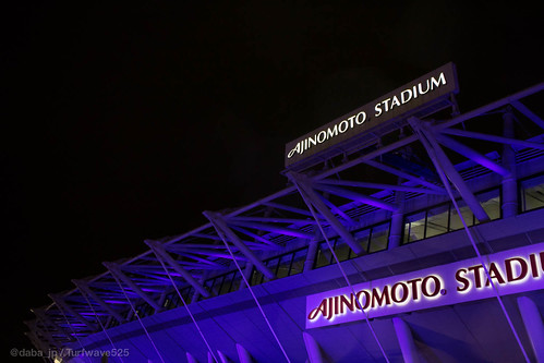 20141126 味の素スタジアム / Ajinomoto Stadium