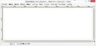 SnapCrab_[名称未設定]-350 (RGBカラー 1枚のレイヤー) 851x315 – GIMP_2014-12-2_19-2-6_No-00