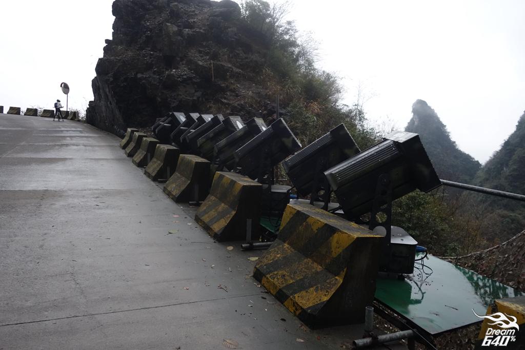 天門山 Tian Men Mountain076