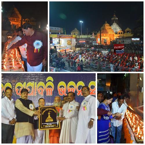 Deba Dipabali bhajan samaraho organised by Shree Jagannath Sanskuriti Jagaran Parishad