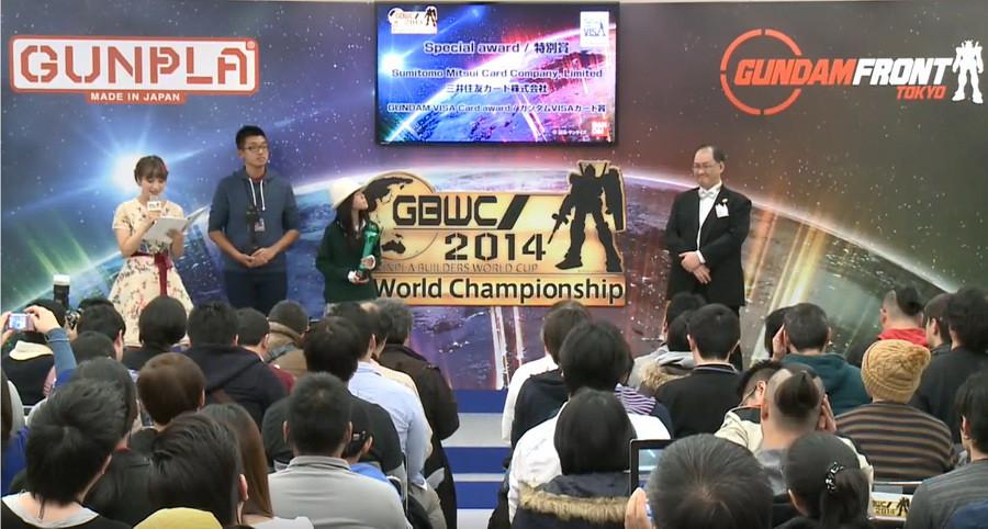 GBWC2014-Final_07