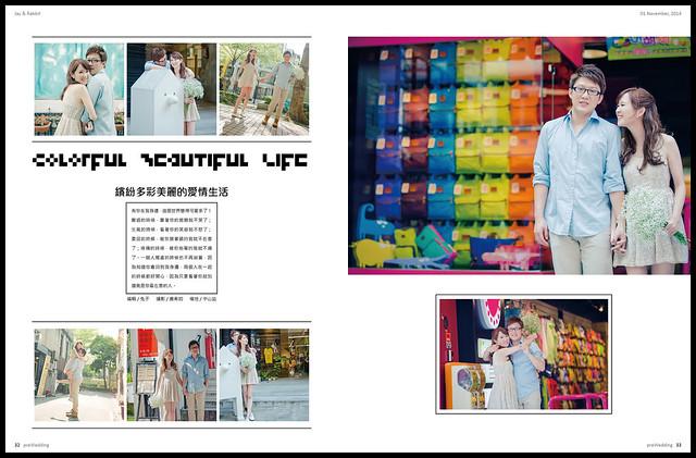 婚紗雜誌17