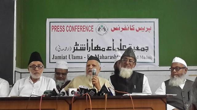 Jamiat Ulema E Maharashtra Press Conference
