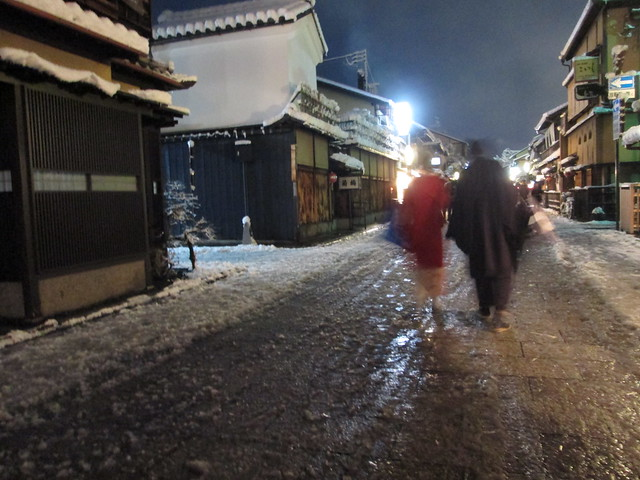 winter in gion