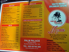 Menu (Dec 2014) at Palm Palace, Southall, London UB1