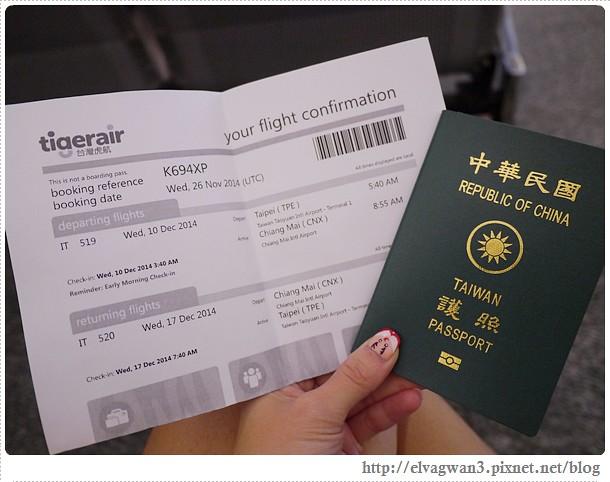 泰國-清邁-台灣虎航-華航-廉價航空-LCC-虎寶虎妞-紅眼航班-Kevin彩妝-EROS-金瓜米粉-懷舊排骨飯-台式魯肉飯-新加坡-A320機隊-3-414-1