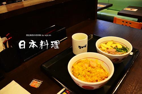 shiwu23