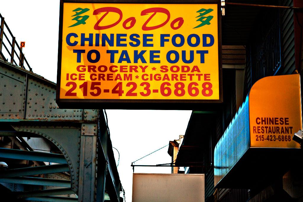 DoDo-CHINESE-FOOD--Kensington